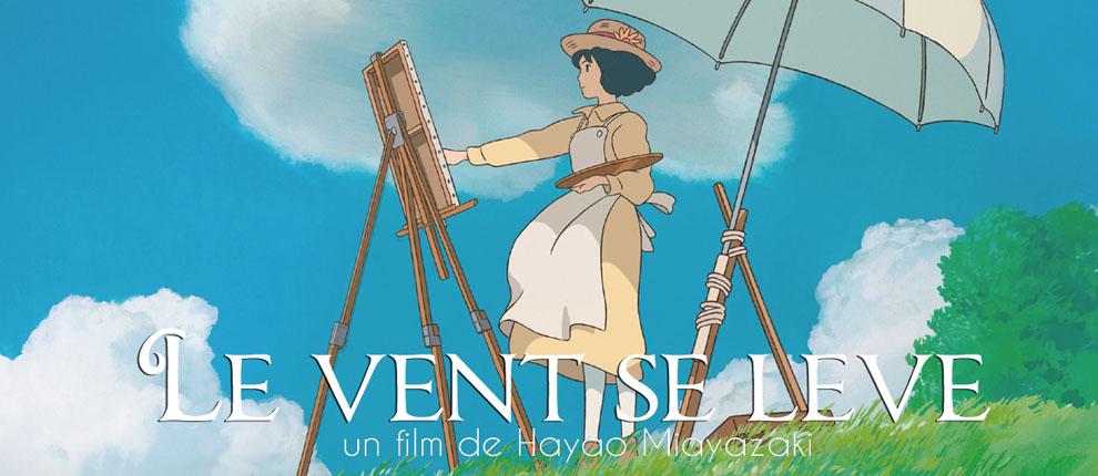 Bda d 39 artagnan film de la semaine for Film marocain chambre 13 komplett